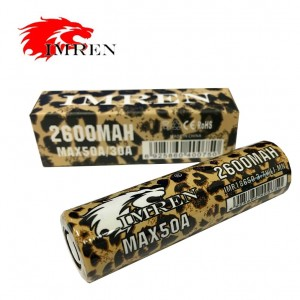 (2) IMREN 18650 2600 mah 50 amp Battery