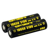 2X Basen 3100 mah 40 amp 18650 High Drain Rechargeable Battery