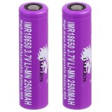 (2) IMREN 18650 2500mAh 40A Battery
